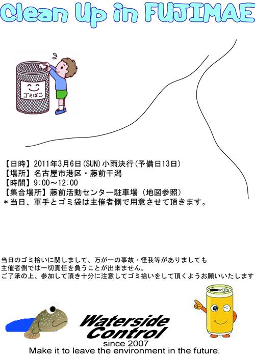 e0018843_140202.jpg