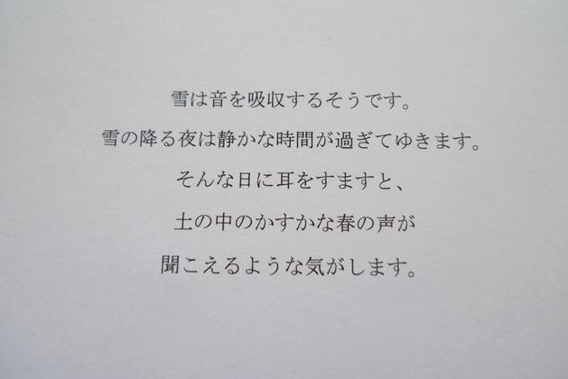e0119122_1531862.jpg