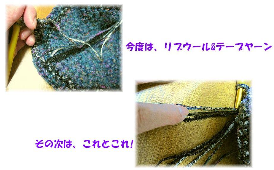 c0221884_2148523.jpg