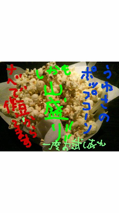 c0174049_1014317.jpg
