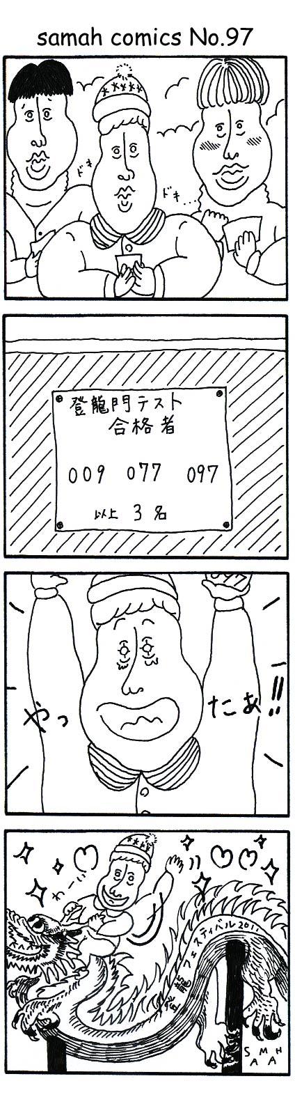 c0112393_1943317.jpg