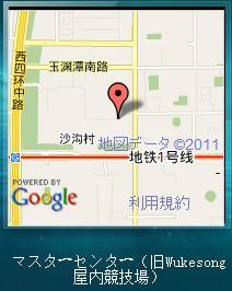 c0047605_1753012.jpg