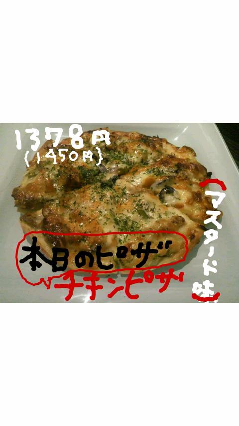 c0174049_1304858.jpg