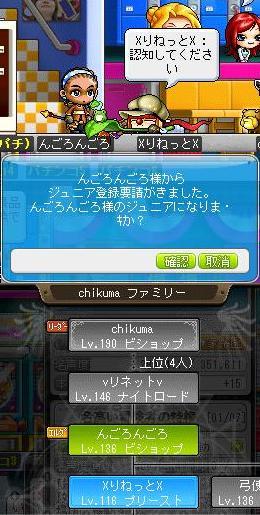 c0018080_0134940.jpg