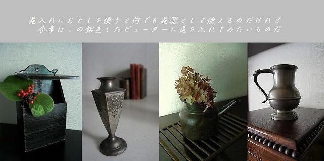 e0207097_1113372.jpg