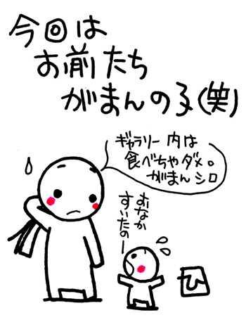 c0088343_19533172.jpg
