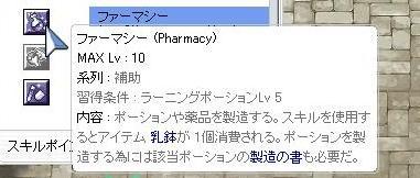 e0066552_2485327.jpg