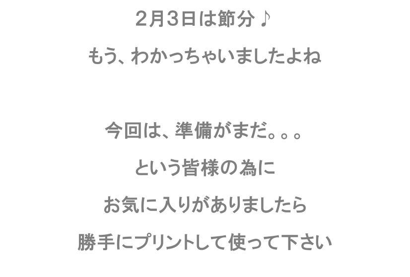 e0199784_185918100.jpg