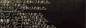e0064647_0484495.jpg