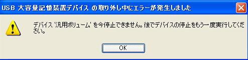 c0006211_15324348.jpg