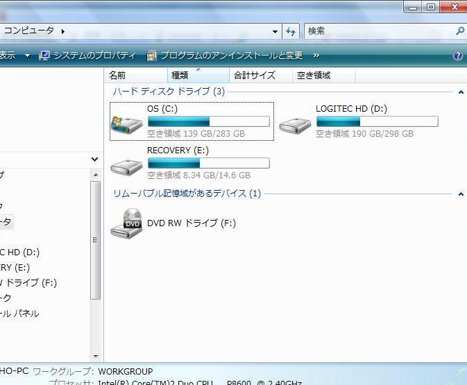 c0006211_161232.jpg
