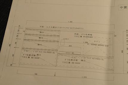 c0116778_19234344.jpg