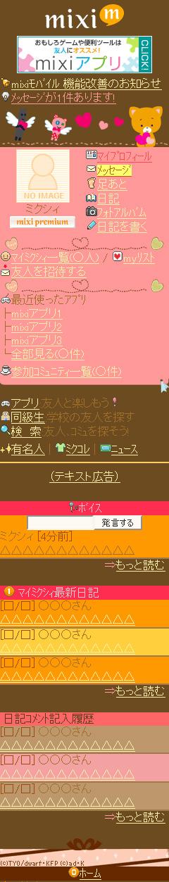 c0084780_15442988.jpg