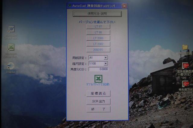 e0214805_8113644.jpg