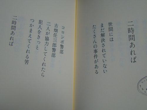 a0047200_16183599.jpg