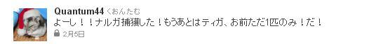 c0010809_16365311.jpg