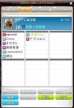 c0030580_7554529.jpg
