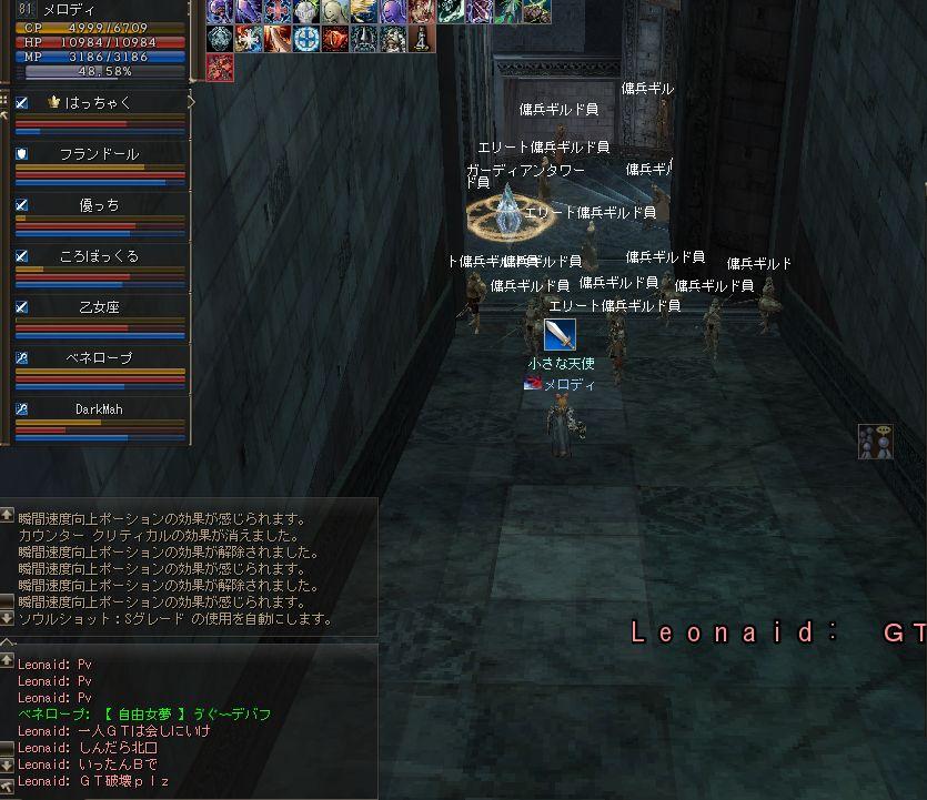 c0022896_2035220.jpg
