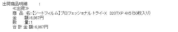 c0066245_0304364.jpg