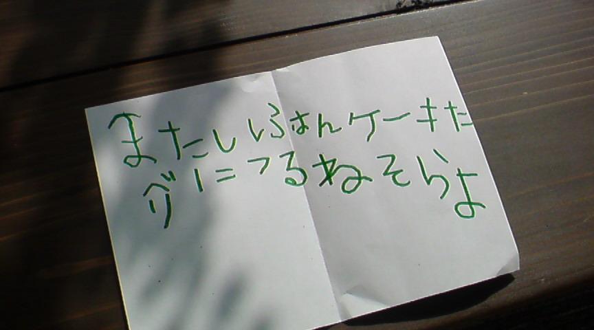 a0140151_1354573.jpg