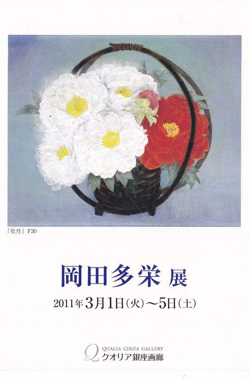 c0160745_19412673.jpg