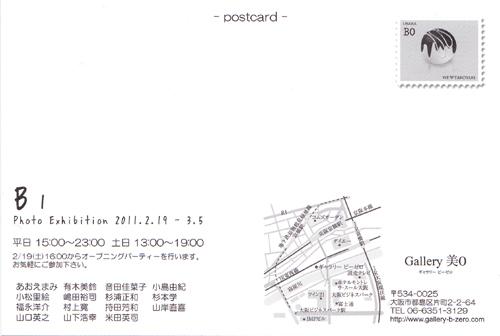 c0005587_1595589.jpg