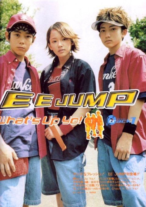 EE JUMPの画像 p1_32
