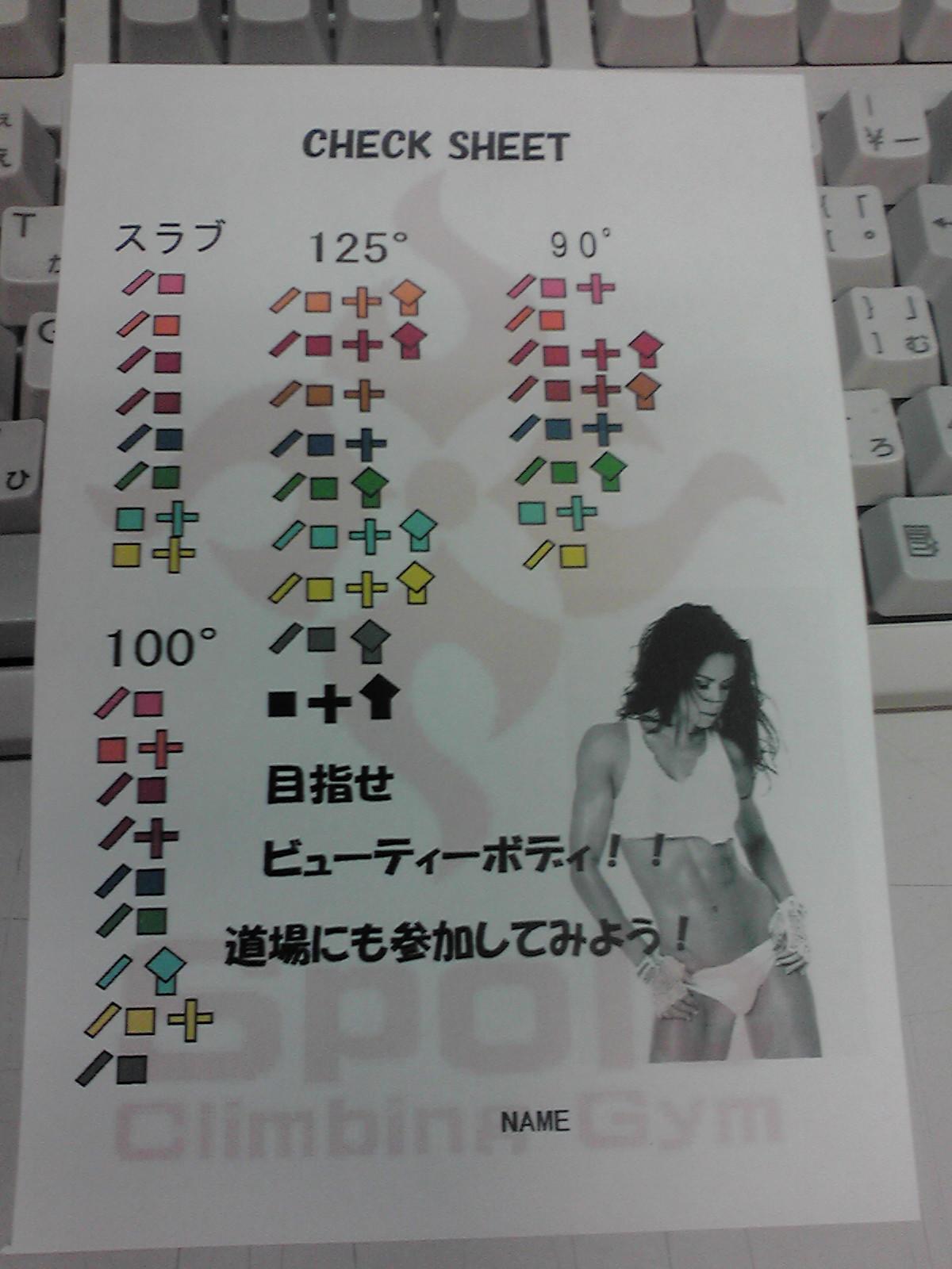 c0206900_1521917.jpg