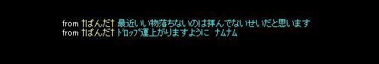 a0157425_20225685.jpg