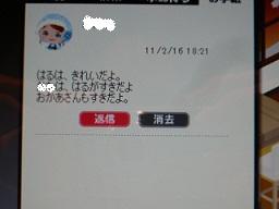 e0074954_17561251.jpg