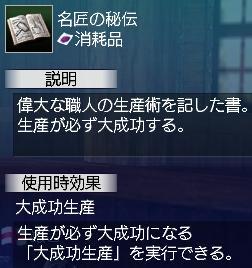 e0051412_2217521.jpg