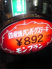 c0044700_1925215.jpg