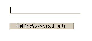 e0113528_15504163.jpg