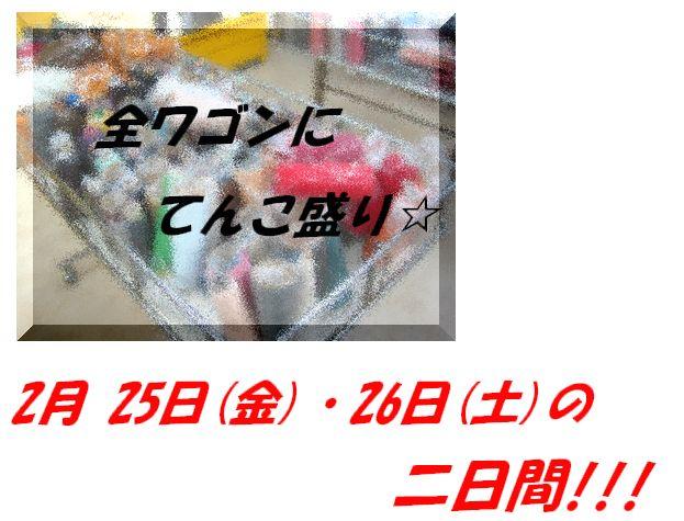 c0221884_2320128.jpg