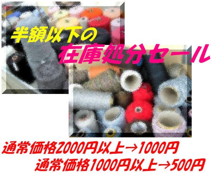 c0221884_23203718.jpg