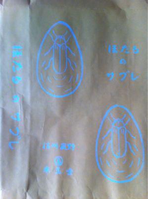 c0192970_9112135.jpg