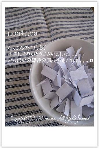 e0169754_16223738.jpg