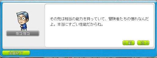 c0030580_1920243.jpg