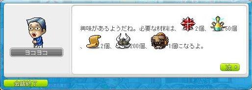 c0030580_1921196.jpg