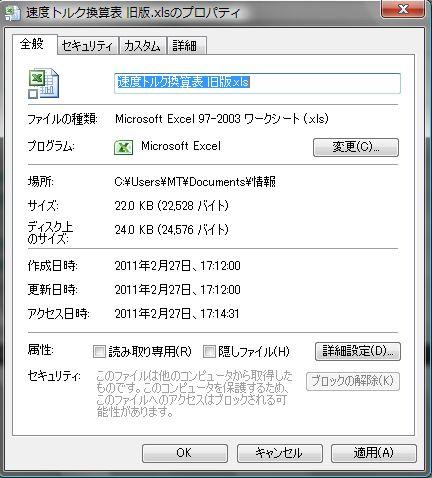 c0136904_1553259.jpg