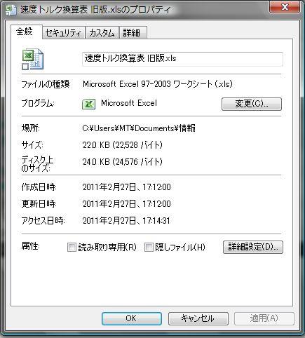 c0136904_157222.jpg