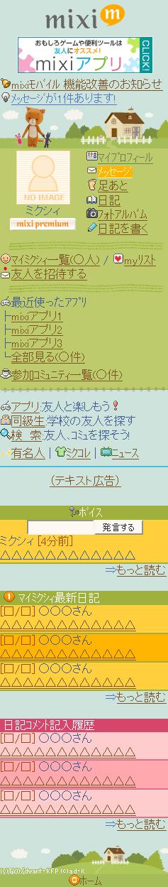 c0084780_17243726.jpg