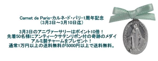 a0128027_1039731.jpg