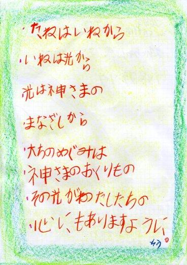 e0200565_736961.jpg