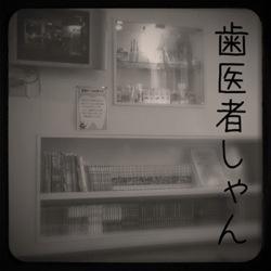 c0004211_17295484.jpg