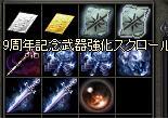 a0010745_16353363.jpg