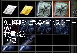 a0010745_16354040.jpg