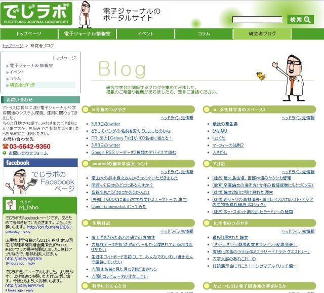 c0025115_2025713.jpg