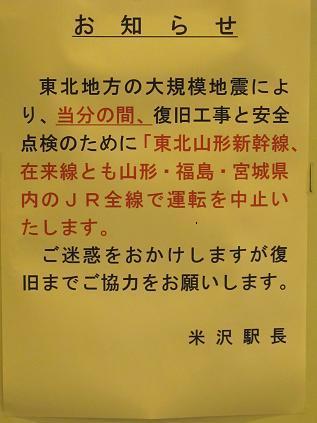 c0075701_22562822.jpg