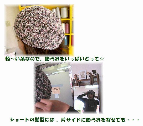 c0221884_1415462.jpg